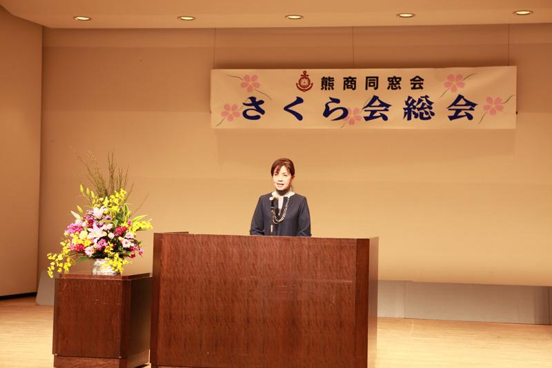 代表(松永玲子さん)