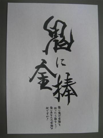 高田陽太郎さん