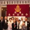 松岡会長を囲み昭和35年卒業の皆さん