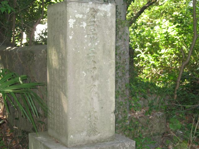マーフィー先生墓所